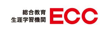 ECC | 総合教育・生涯学習機関 ECCグループの企業サイト