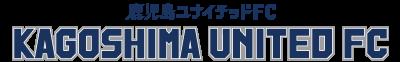 鹿児島ユナイテッドFC トレーニングセンター